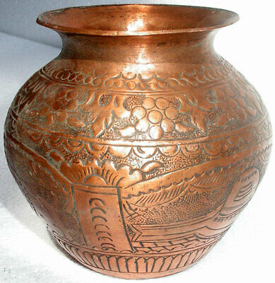 Handmade Hand Carved Antique Vintage Decorative Pot Collectible India Crafts Art