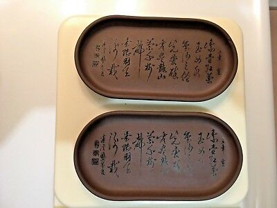Pair Chinese Yixing Pottery Calligraphy, Signed W/impressed Mark