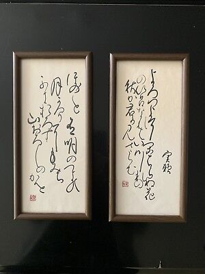 Pair Ink On Paper Calligraphy Couplets