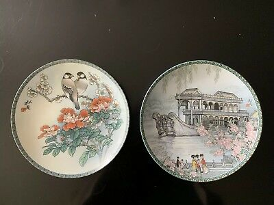 Chinese Imperial Jingdezhen Collectors' Edition Plates 1st Issues