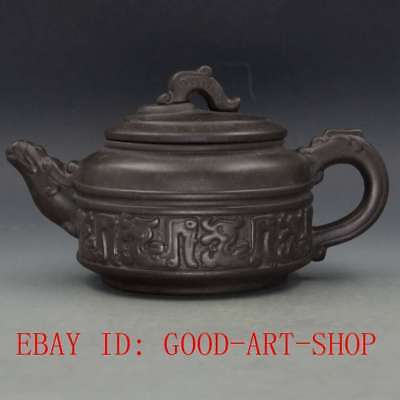 China Teapots Lovely Chinese Yixing Zisha Hand-carved House Shape Teapot Made By Wu Yungen By20
