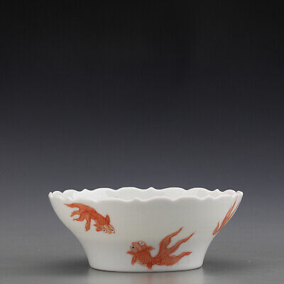 "5"" China Antique Porcelain Ming Chenghua Mark white glaze red fish Cup Bowl"