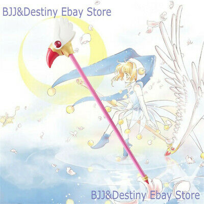 Hearty Free Shipping Card Captor Sakura Kinomoto Sakura Cosplay Props Star Birds Magic Wand Weapon In Stock Novelty & Special Use Costumes & Accessories
