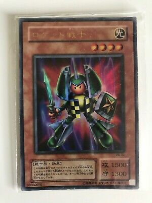 YuGiOh 2001 Premium Pack 4 P4-01 P4-06 Ultra Rare Booster Pack SEALED Japanese