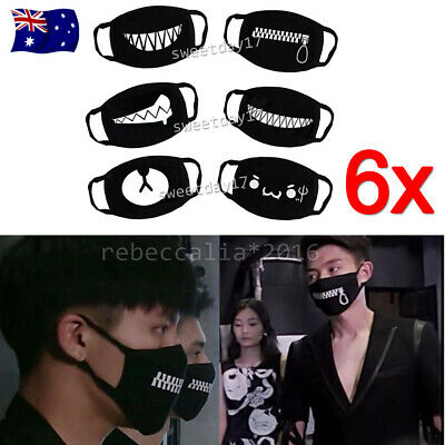 6X Unisex Cute Cotton Half Face Mouth Masks Windproof Cycling Anti Dust Muffle