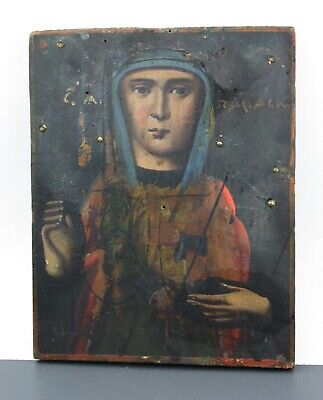 Antique Icon Saint Paraskeva named Friday Orthodox Russian Empire Wood 175x140mm