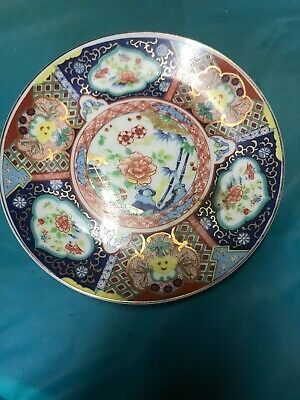 "Japanese Imari Ware 6 1/4"" Porcelain Plate-signed-Multicolored Floral"