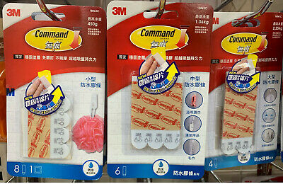 3M Command Water Resistant Strips Hook Damage-free Hanging Bathroom Waterproof