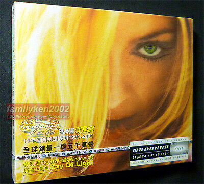 Madonna 2001 GHV2 Taiwan Special CD w/Slipcase SEALED! best of hits madame x