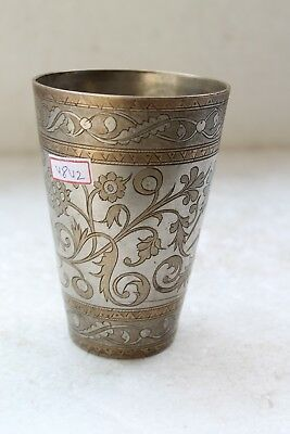 Vintage Old Brass Islamic Beautiful Floral Engraved Milk / Lassi Glass NH4842