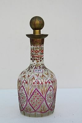 Vintage Old Islamic Painted Colored Cut Glass Perfume Bottle Collectible NH1649