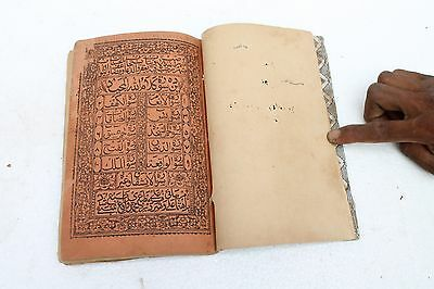 Old Printed Islamic Arabic Urdu Language Quran? Religious Book RARE FINDS NH1575