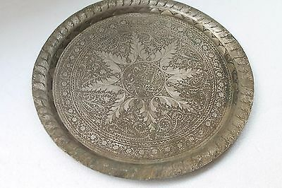 Antique Old Brass Islamic Beautiful Floral Design Embossed Round Plate NH3073
