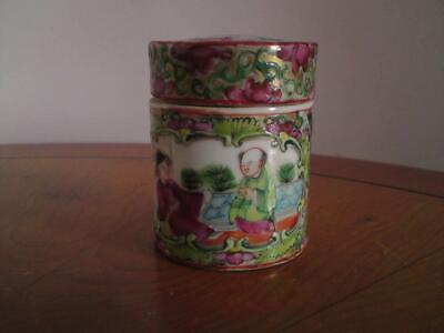 19th century Chinese Canton famille rose porcelain lidded vanity jar box pot