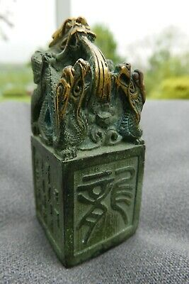 Chinese Old Handwork Carved Dragon Seal Ornament Feng Shui