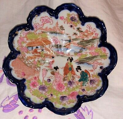 """Hand Painted Porcelain Bowl Painted Bottom Scalloped Japanese 5.5"""""""