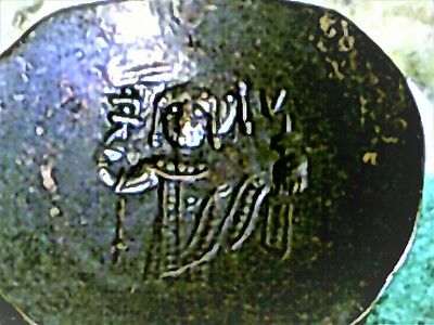 9th - 12th century AD Scyphate Byzantine Bronze Cup-Shaped Coin GORGEOUS SHAPE!