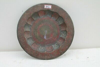 Vintage Old Hand Crafted Brass Peacock Engraved Round Plate Rich Patina NH1568