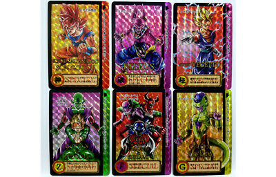 FAN CARD DRAGON BALL GT CARDDASS SPECIAL LIMITED 3000 BUBBLE PRISM 1 CARDS SET