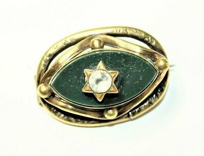 Antique Victorian Sparkly Paste Star & Green Stone Gold Coloured Brooch c1800s