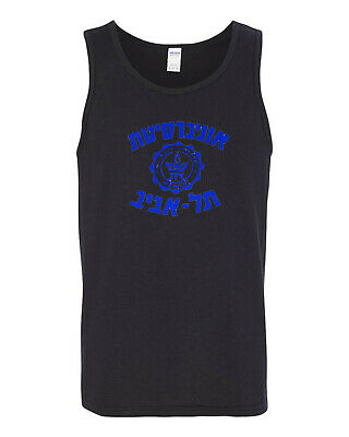 Tel Aviv University  Men's Gildan Tank Top Tee