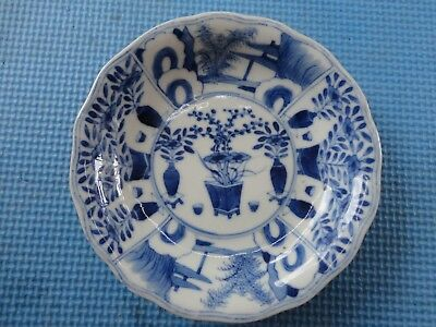 Small Antique Chinese brown, blue and white dish/plate, Kangxi mark