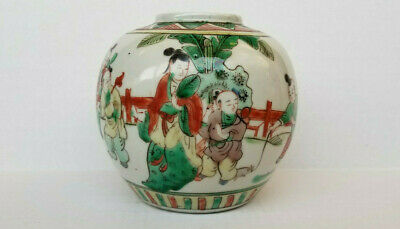 Antique Chinese Qing Dynasty Famille Verte Ginger Jar