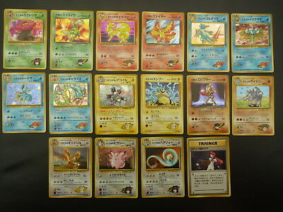 Lot of 16 holos Gym Heroes Leaders' Stadium japanese - Excellent / Near Mint