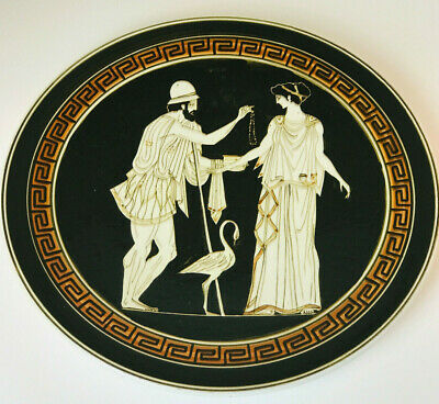 "Vintage Grecian Couple 13"" Round Wall Hanging Plate Signed Made In Greece"