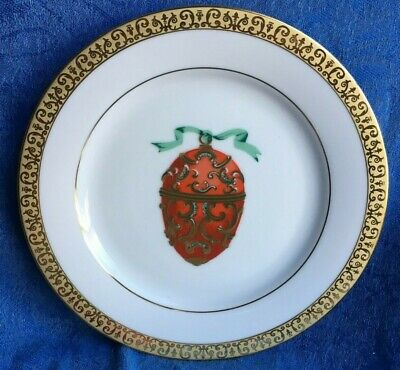 Red & Green Egg Gold Trimmed Porcelain Dessert, Salad, Accent / Decorative Plate