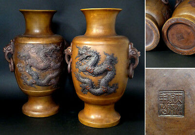 Japanese Meiji Period Old Bronze Flower Vase signed 乾隆年製 /  W 25× H 37[cm]