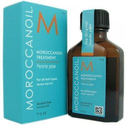 MOROCCANOIL Moroccan Argan oil Treatment Original 0.85oz / 25ml ✲New In Box✲