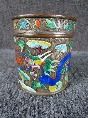 *BEAUTIFUL* ANTIQUE CHINESE LIDDED BOX with an ENAMEL DRAGON DESIGN