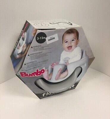 Bumbo Floor Booster Seat - Cool Grey, Cool Gray