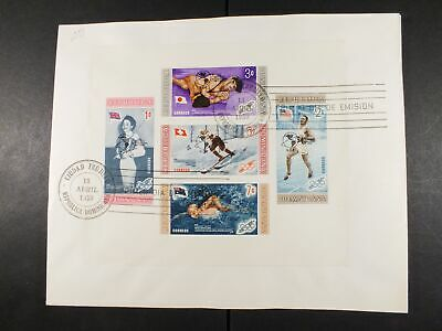 Dominican Republic FDC 13 Apr 1959 Multiple Stamps Of Olympics
