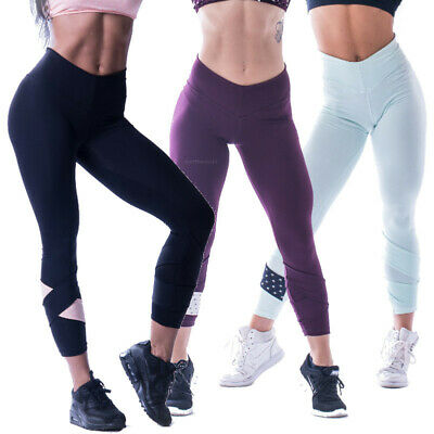 cc09b6f352 NEBBIA HIGH WAIST Scrunch Butt Leggings 604 Fitness Pants ...