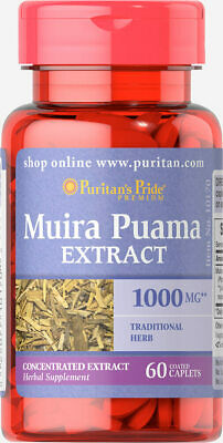 Puritan's Pride Muira Puama 1000 mg - 60 Tablets
