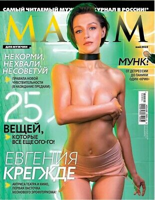 Maxim Russia magazine May 2019