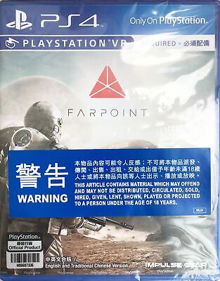 PS4 PSVR Farpoint 极点 远点 遥远星际 HK Chinese/English version PCAS00091 VR Required