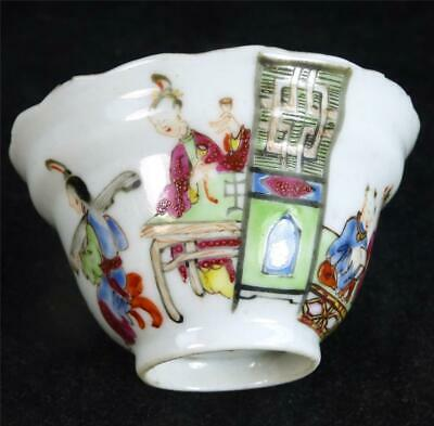 N949 Antique 18Th Century Chinese Famille Rose Teabowl Qianlong Yongzheng