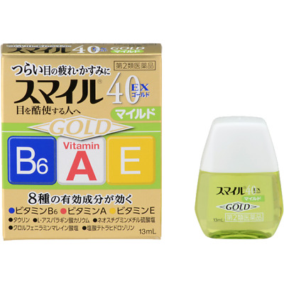 ♪Lion Smile 40EX Gold Mild Eye Drops 13ml - US Seller