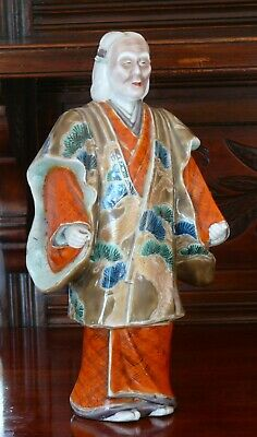 RARE ANTIQUE SUPERB 19c MASKED MAN IN DECORATED ENAMELED ROBES HIGH QUALITY