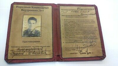 Epron 1943 Ussr Soviet Nkvd Kgb Document Id Card Red Fleet Special Separate Old
