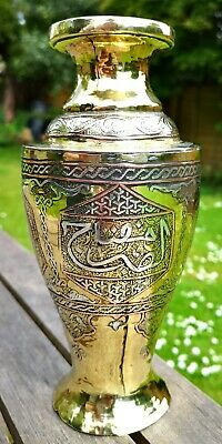 Antique Persian Islamic Brass Vase - Inlaid Silver Copper - Cairoware