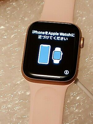 Apple Watch Series 4 GPS Only 44mm Gold Aluminum - Pink Sand Sport Ban - 8.8/10