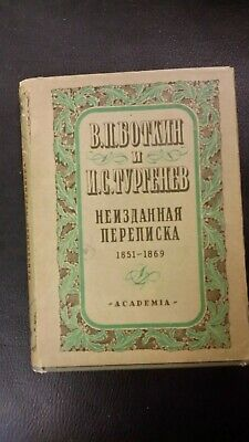 """Rare ACADEMIA Russian book """"Botkin and Turgenev"""", Moscow, 1930"""