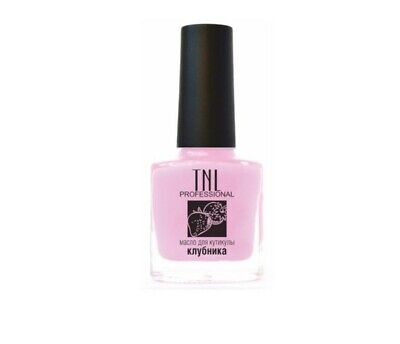 Manicura Cutículas Uñas Manicure Nail Art Aceite Oil Cuticle Strawberry