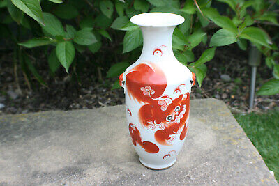 Antique Chinese Porcelain Red and White Hand Painted Foo Dog & Writing Vase