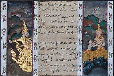 Thai manuscript / paper folding book page with 2 paintings, Thailand, Asian Art