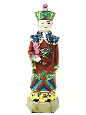 Vintage Qianlong Chinese Statue 4th Emperor Of Qing Dynasty Porcelain 💕